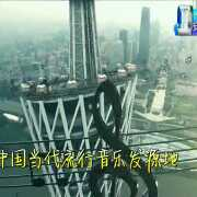 *uu视频直播全集_*uu资料大全-YY视频爷官方老君图片