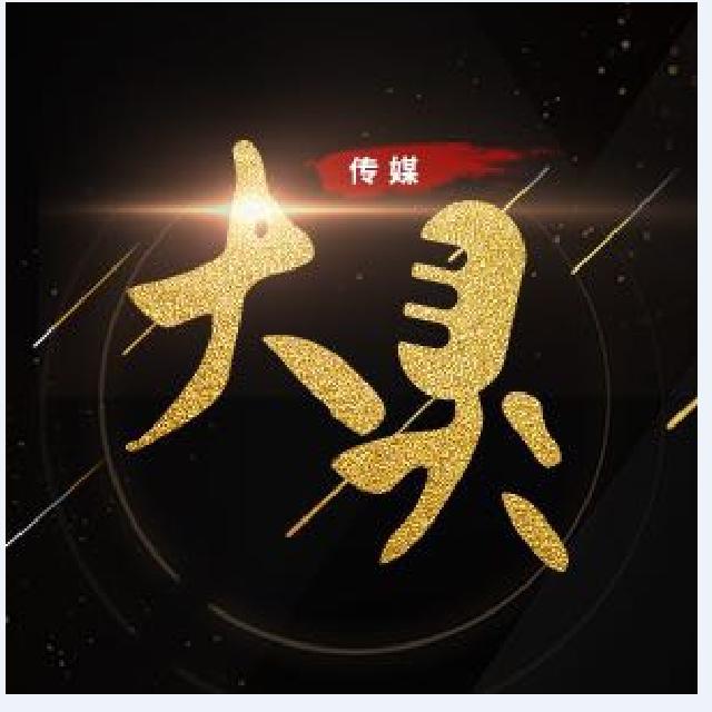 MC大灵回归开播@官方