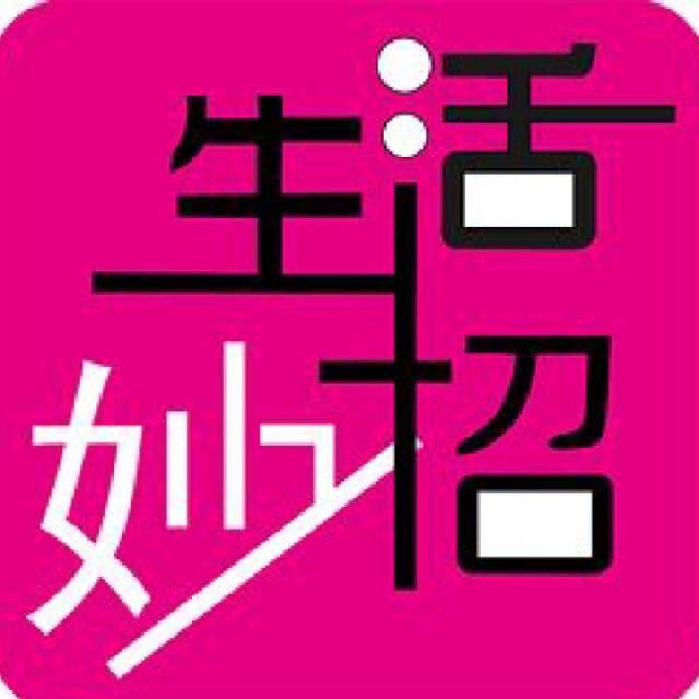 言西早logo設計免費