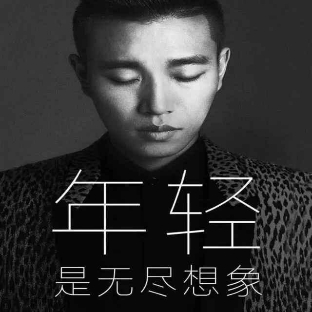 三木为森视频直播视频_三木为森资料大全-YY官全集后期证图片
